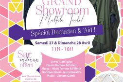 grand-showroom-maktaba-tawhid